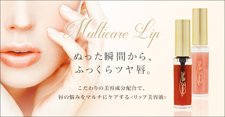 Multicare Lip