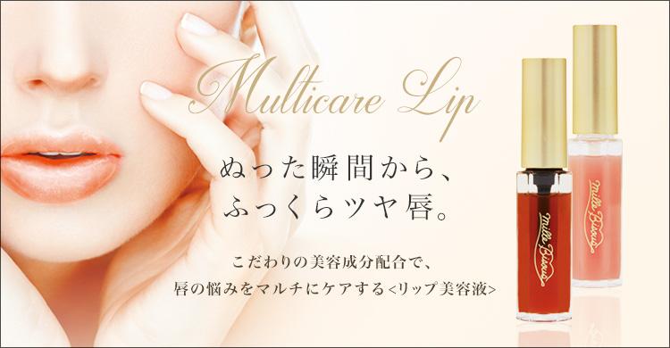 Multicare Lip